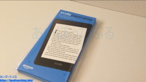 Kindle Paperwhite (2018・第10世代) パッケージ外観