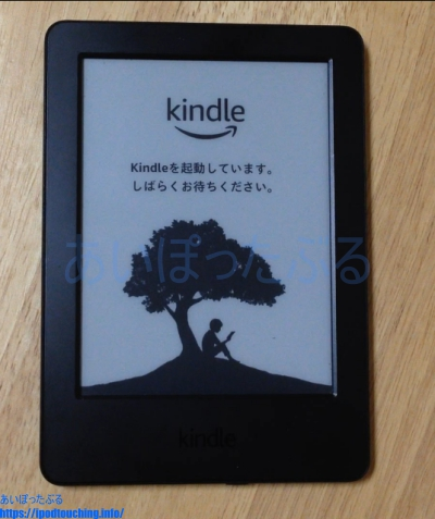Kindle(2014)端末リセット初期化、起動しています