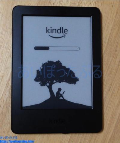 Kindle(2014)端末リセット初期化中