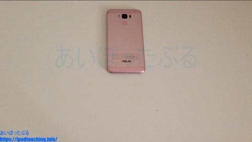 ZenFone 3 Max (ZC553KL)画面割れたが裏面傷なし