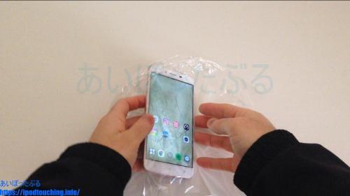 ZenFone 3 Max (ZC553KL)を食品用ラップで巻く