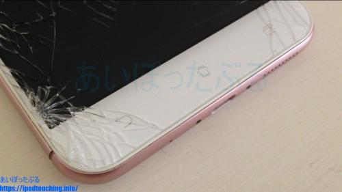 ZenFone 3 Max (ZC553KL)画面割れ・傷