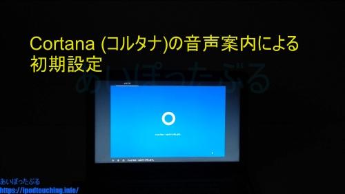ASUS ノートパソコン VivoBook W203MA-FD044T