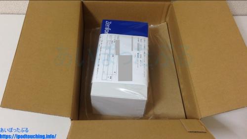 Zenfone Max Pro M1(ZB602KL)届いて開封