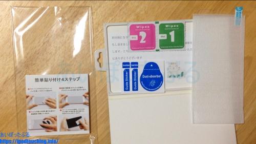 液晶保護フィルムZenFone 3 Max(ZC553KL) 内容物
