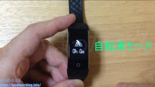 スマートウォッチ GanRiver SW328自転車モード