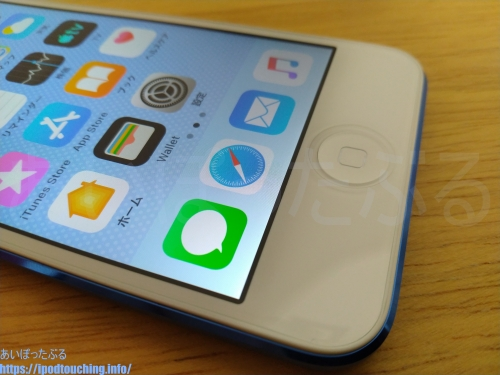 iPod touch 7(2019)画面保護ガラスフィルム装着