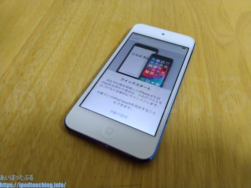 iPod touch(第7世代・2019)クイックスタート