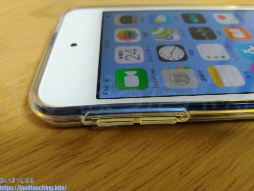 iPod touch7用 保護ケース(カバー)