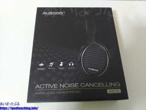 AUSDOM Bluetoothヘッドホン ANC7S 外箱