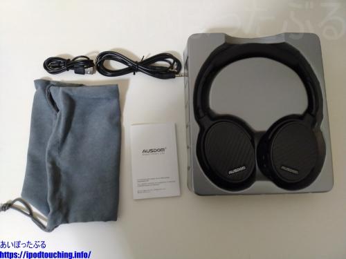 AUSDOM Bluetoothヘッドホン ANC7S 内容物と付属品