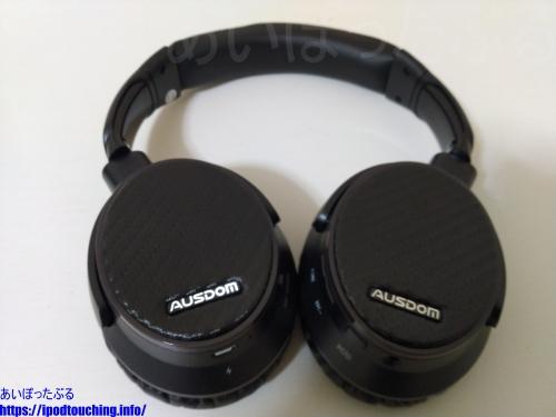 AUSDOM Bluetoothヘッドホン ANC7S