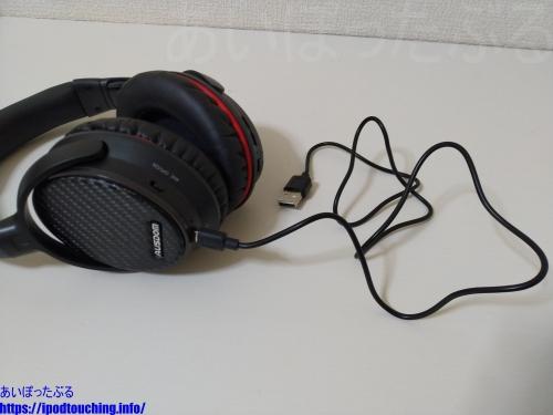 AUSDOM Bluetoothヘッドホン ANC7S USBケーブル