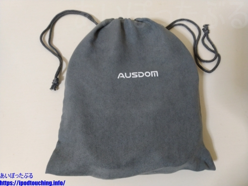 AUSDOM Bluetoothヘッドホン ANC7S 収納ケース