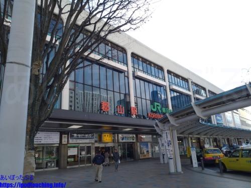 JR郡山駅(西口)