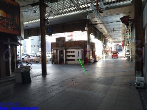 ますや本店 駅前店(福島県郡山市)