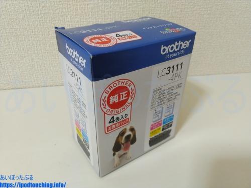 【brother純正】インクカートリッジ4色パック LC3111-4PK