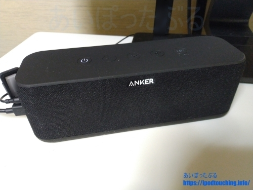 Anker Soundcore Boost(Bluetoothスピーカー)使用1年半余り