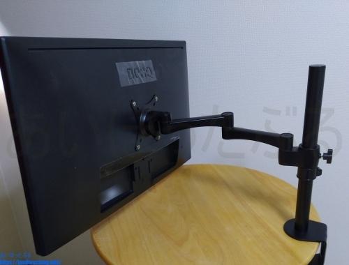 モニターアーム BESTEK BTSS01BKをディスプレイに取り付けた