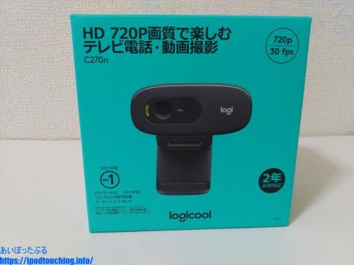 ウェブカメラC270n(ロジクール)