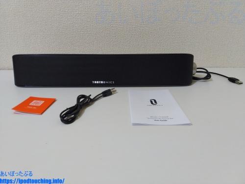 Bluetoothスピーカー TaoTronics TT-SK028の内容物