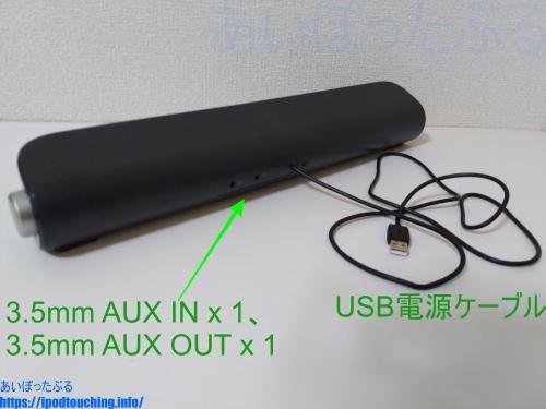Bluetoothスピーカー TaoTronics TT-SK028 裏側