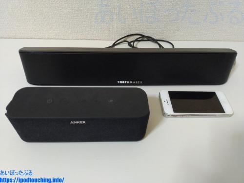 Bluetoothスピーカー TaoTronics TT-SK028大きさ比較