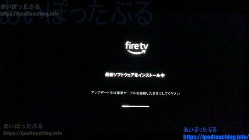 Fire TV Stick (2020・第3世代) セットアップ